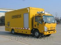 Hailunzhe XHZ5109XGCA power engineering work vehicle