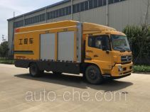 Hailunzhe XHZ5120XGCD5 engineering works vehicle