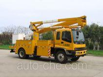 Hailunzhe XHZ5130JQX engineering rescue works vehicle