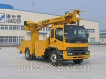 Hailunzhe XHZ5130TXGA integrated pole setting truck