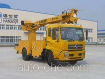 Hailunzhe XHZ5130TXGD5 integrated pole setting truck