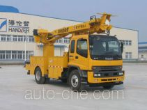 Hailunzhe integrated pole setting truck