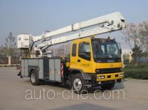 Hailunzhe XHZ5140JQXA engineering rescue works vehicle