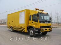 Hailunzhe XHZ5141XQX engineering rescue works vehicle