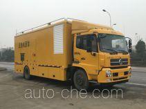 Hailunzhe XHZ5143XDY power supply truck