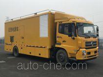 Hailunzhe XHZ5162XDYD5 power supply truck