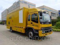 Hailunzhe XHZ5163XDY power supply truck