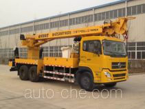 Hailunzhe XHZ5200TXGD5 integrated pole setting truck