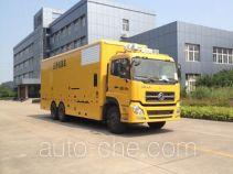 Hailunzhe XHZ5200XDY power supply truck