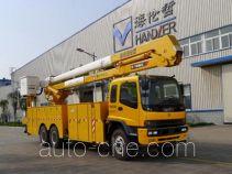 Hailunzhe XHZ5210JGKQ5 aerial work platform truck