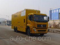 Hailunzhe XHZ5210XDY power supply truck