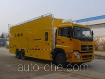 Hailunzhe XHZ5231XGC engineering works vehicle