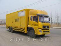Hailunzhe XHZ5240XQX engineering rescue works vehicle