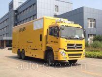 Hailunzhe XHZ5241XDY power supply truck