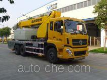 Hailunzhe XHZ5250TXQD5 wall washer truck