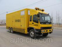 Hailunzhe XHZ5250XQX engineering rescue works vehicle