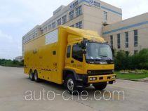 Hailunzhe XHZ5251XDY power supply truck