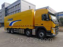 Hailunzhe XHZ5301XDY power supply truck