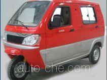Xiangjiang XJ150ZK passenger tricycle