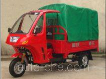 Xiangjiang XJ175ZH cab cargo moto three-wheeler