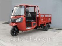Xiangjiang XJ200ZH-2B cab cargo moto three-wheeler