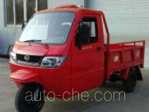 Xiangjiang XJ200ZH-5B cab cargo moto three-wheeler