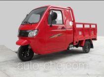 Xiangjiang XJ200ZH-B cab cargo moto three-wheeler