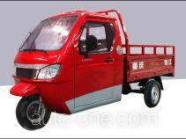 Xiangjiang XJ250ZH-2 cab cargo moto three-wheeler