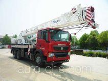 Suyu  QY25 XJF5330JQZ25 truck crane