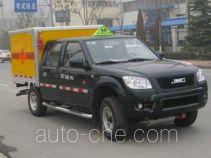 Frestech XKC5021XQY4J explosives transport truck