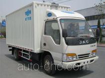 新飞牌XKC5041XXC型宣传车