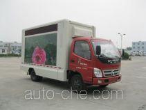 Frestech XKC5041XXCA3 агитмобиль