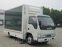新飞牌XKC5041XXCB3型宣传车