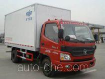 Frestech XKC5049XBWC3 insulated box van truck