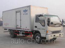 Frestech XKC5092XBWA3 insulated box van truck