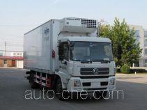 新飞牌XKC5162XLCA4型冷藏车