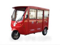 Xinling XL150ZK-A passenger tricycle