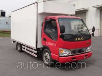 Xiangling XL5042XWTHFCG4 mobile stage van truck