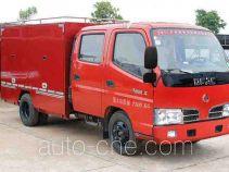 Xiangling XL5070XJSD4 water purifier truck