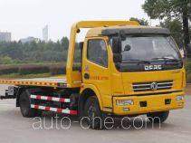 Xiangling XL5080TQZPD4 wrecker