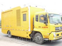 Xiangling XL5120XGCG4 power engineering work vehicle
