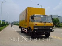Xiangling XL5151TDY power supply truck
