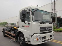 Xiangling XL5160ZXXD4 detachable body garbage truck
