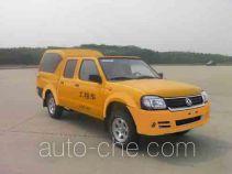 Yuntai XLC5030XGCZNQB engineering works vehicle