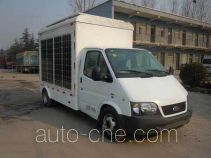 Yuntai XLC5040XFYJ4 immunization and vaccination medical car