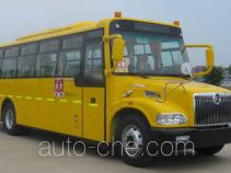Golden Dragon XML6111J15ZXC primary/middle school bus