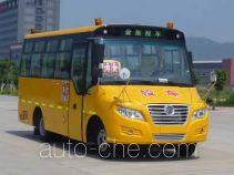Golden Dragon XML6661J18XXC primary school bus