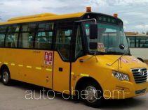 Golden Dragon XML6791J18XXC primary school bus