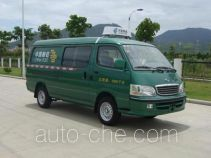 King Long XMQ5031XYZ33 postal vehicle