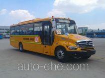 金龙牌XMQ6100ASD42型中小学生专用校车